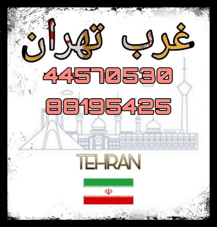 تعمیر پکیج در غرب تهران