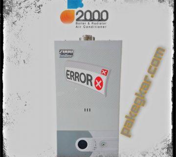 کد خطای پکیج 2000